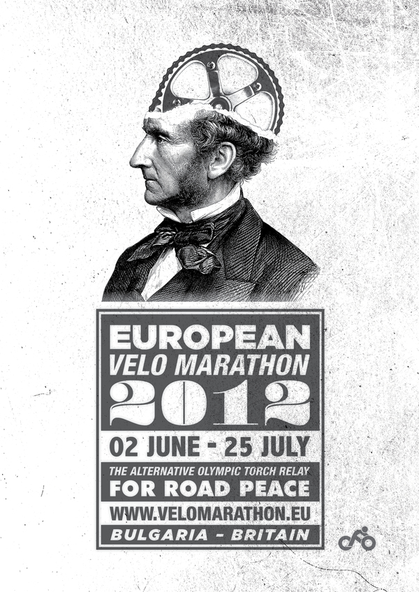 European Velo Marathon 2012